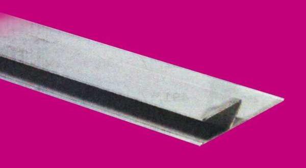 H profil lehúzóléc - 2500 mm